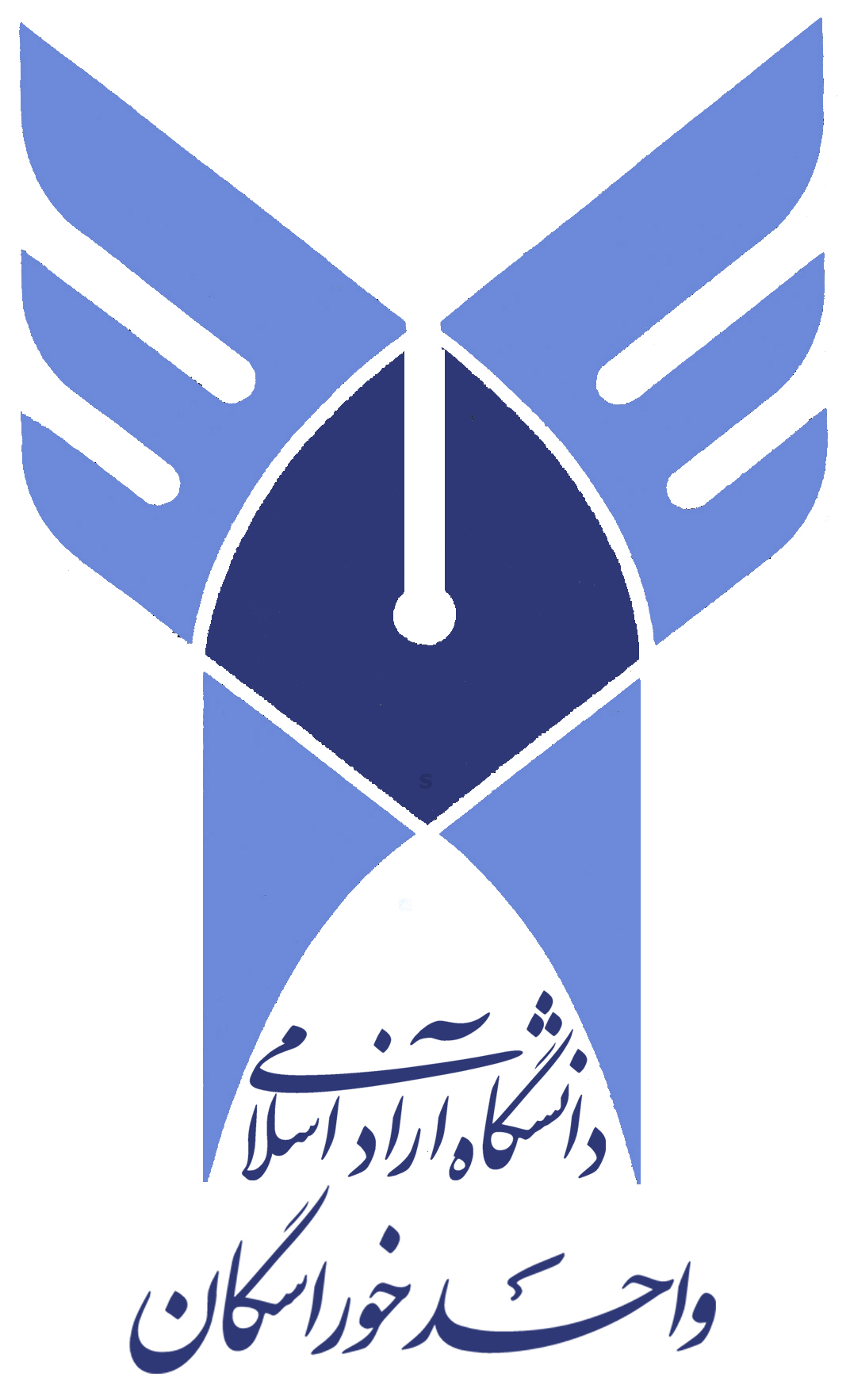 Logo Azad