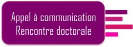 Vignette Rencontre doctorale
