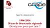 Journée d'étude-Sc.Po&CRAPE
