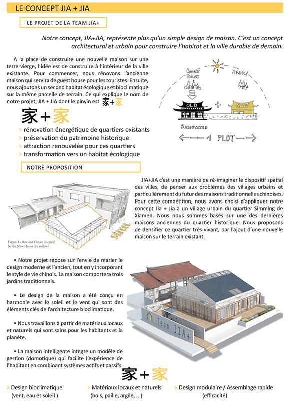 Brochure partenaire français.indd